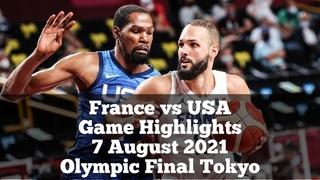 ОИ-2020. Баскетбол. Мужчины. Финал. Франция - США