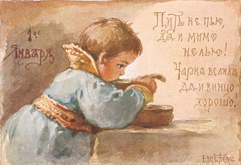 Рождественские дореволюционные открытки, изображение №30
