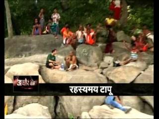 Pandit Divakar Sharma - Aghor Tantra Ki Rahsyamayi Duniya, Episode 2, Part A