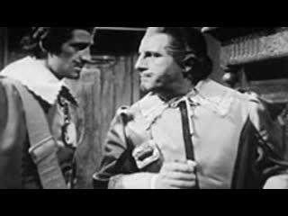 Три мушкетёра (Les Trois mousquetaires, 1959), режиссер Клод Барма