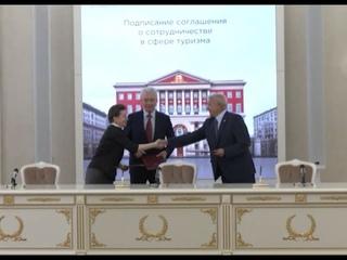 Югра, Москва и «Лукойл» договорились о совместном развитии туризма