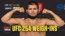 Khabib Nurmagomedov Justin Gaethje make weight for title fight UFC 254 Weigh In Show ESPN MMA