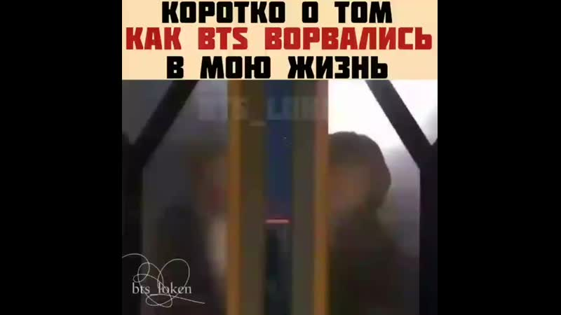 Bts_loken_20200721_000212_0.mp4