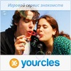 Yourcles.com Russia