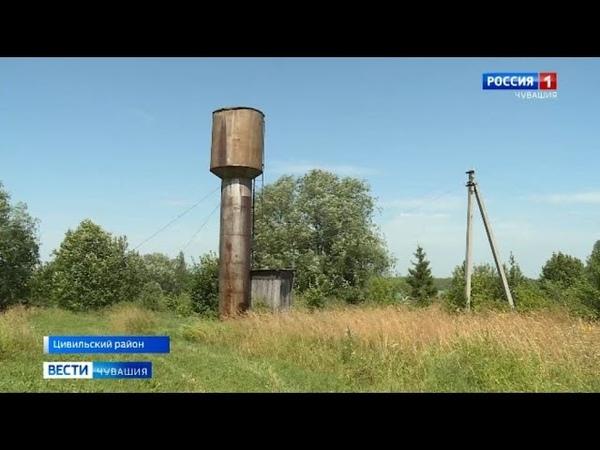 До конца года в Чувашии отремонтируют 29 водонапорных башен