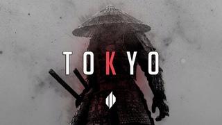 Samurai☯ Trap & Bass Japanese Type Beat ☯ Lofi Hiphop Mix