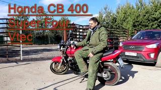 Адреналинозависимость. Honda CB 400 Super Four Vtec. Первый выезд.