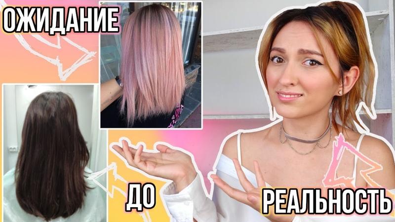 ИЗ БРЮНЕТКИ В БЛОНДИНКУ как я осветлила волосы