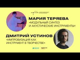 СПЕЦИАЛЬНЫЙ МАСТЕР-КЛАСС ОТ МИР-МИО