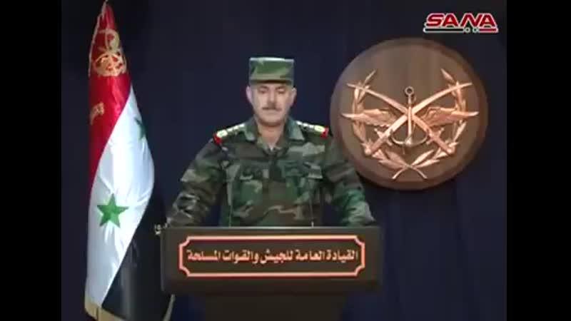 Заявление Министерства обороны Сирии Али Абдуллы Айюб