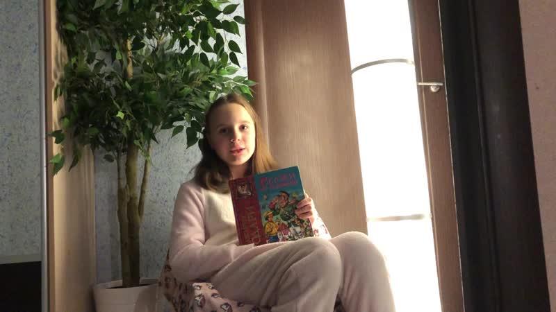 Громкие чтения Под абажуром
