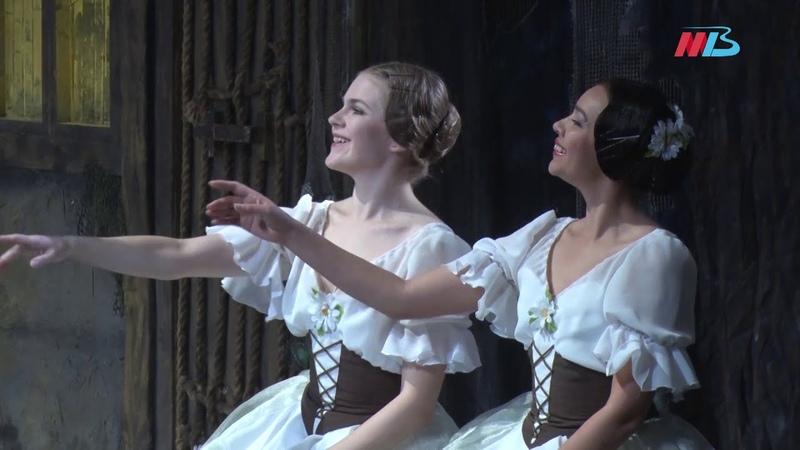 На пределе страстей в Царицынской опере отрепетировали Жизель