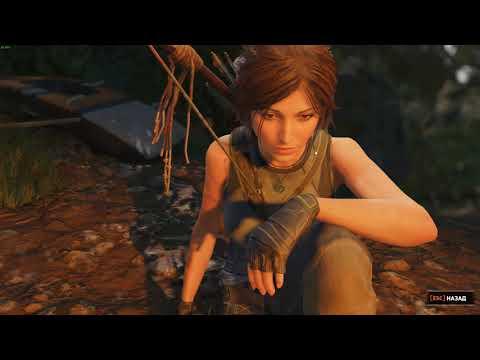 Shadow of the Tomb Raider №3 Беседы у костра В поисках Белой королевы