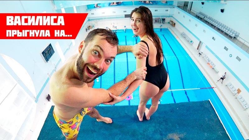 Василиса Даванкова боится прыгать с огромной высоты БЛОГЕРШИ НА ВЫШКЕ