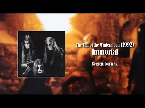 90's Black Metal Compilation Second Wave 1 12