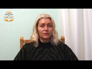 Приглашение на Семинар Чакравидья в Светоч Крым