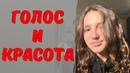 Дочь Дмитрия Хворостовского унаследовала талант! Восхищает голосом и дивной красотой