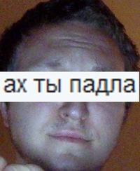 Егор Осинцев