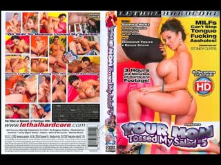 Young Mom Tossed My Salad vol 5 / 2010
