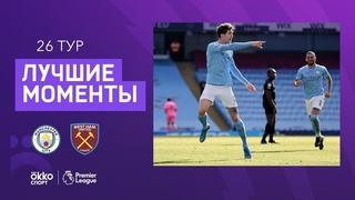 . Чемпионат Англии-2020/2021. Манчестер Сити — Вест Хэм Юнайтед. Лучшие моменты матча