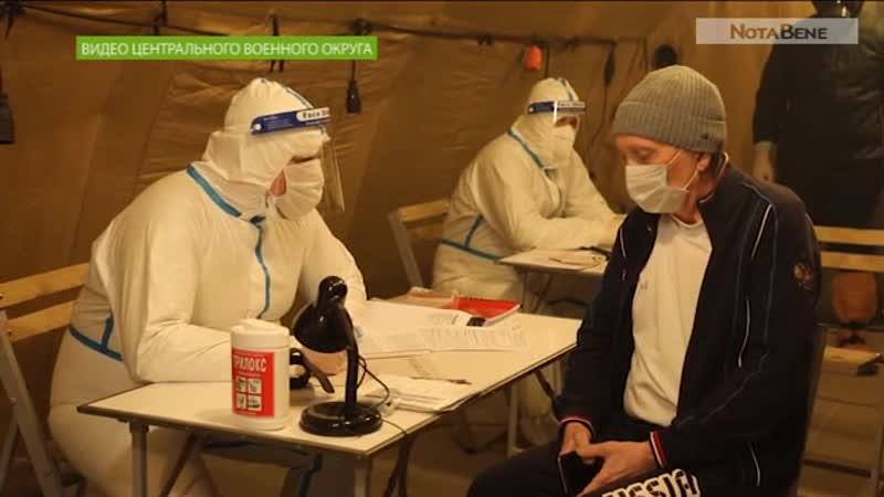 Военный госпиталь в Черногорске выписывает первых пациентов