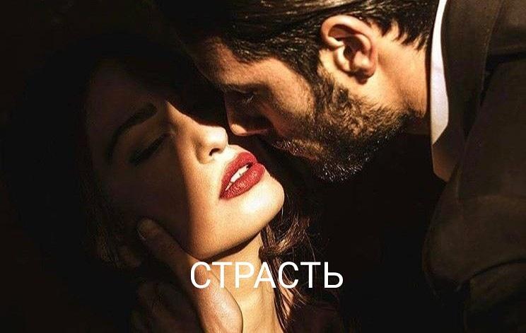 Хештег сексуальноежелание на   Салон Магии и мистики Елены Руденко ( Валтеи ). Киев ,тел: 0506251562  Ql-O5hvuQ4s