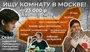 Всеволод Чугреев фотография #20