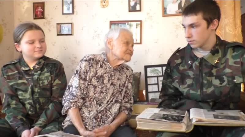 Курсанты ВСПО Сибирь на встрече с ветераном Великой Отечественной Войны