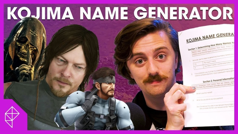 Find your Kojima name with my simple 11 page form Unraveled BONUS