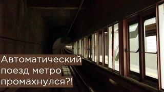 Автоматический поезд метро промахнулся? Сравнение CAF и Hyundai в Стамбульском метро