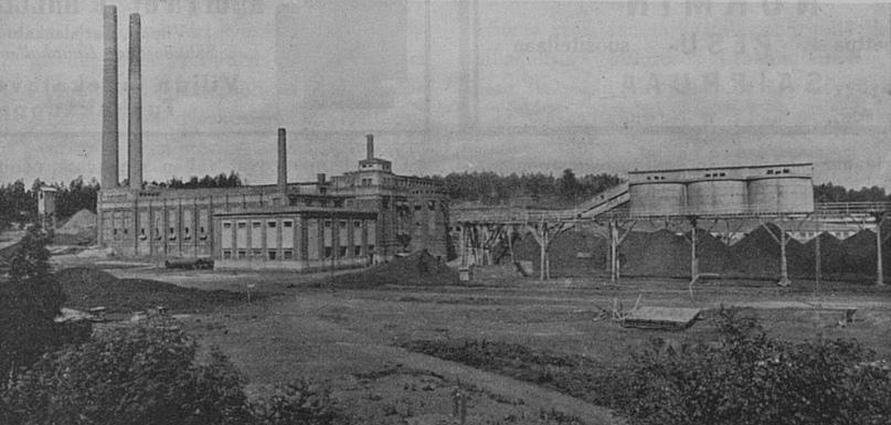 Цементный завод в Парайнене.