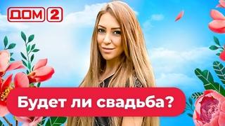 За кого выйдет замуж Алена Рапунцель?