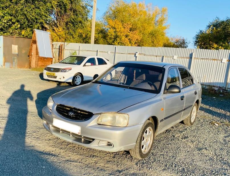 Купить Nyundai Accent 2006 г/в в максимальной   Объявления Орска и Новотроицка №9989