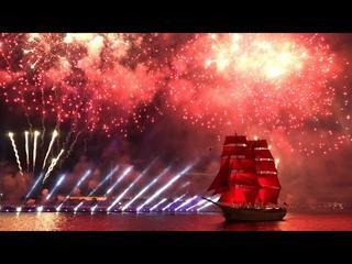 «Алые паруса 2021» / «Scarlet Sails 2021»