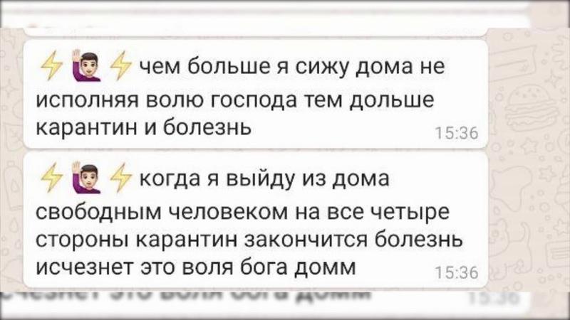Шаман Идёт 30 03 2020г Шаман о Коронавирусе ❗