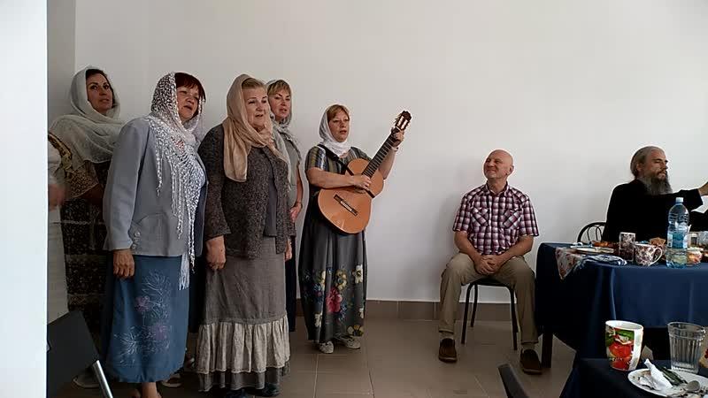 Истоковцы поют