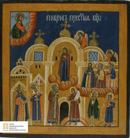 Покров Пресвятой Богородицы, изображение №5