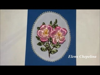 Вышиваем красивую открытку из атласной ленты