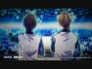 Lip×lip (cv. shimazaku nobunaga&koyuki uchiyama) - tsuki no hime (rus sub)