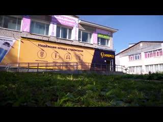 "Видеоотзыв Алексея для компании ""RomSon"" / Ремонт под ключ | by KOMIPRO / #КомиПро | Видео для Бизнеса"