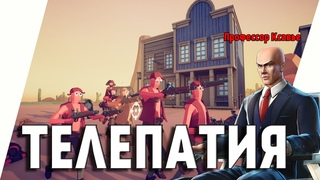 ЛЮДИ ИКС ПРОТИВ СУМАРАЕВ ► Totally Accurate Battle Simulator / TABS [2021] x11
