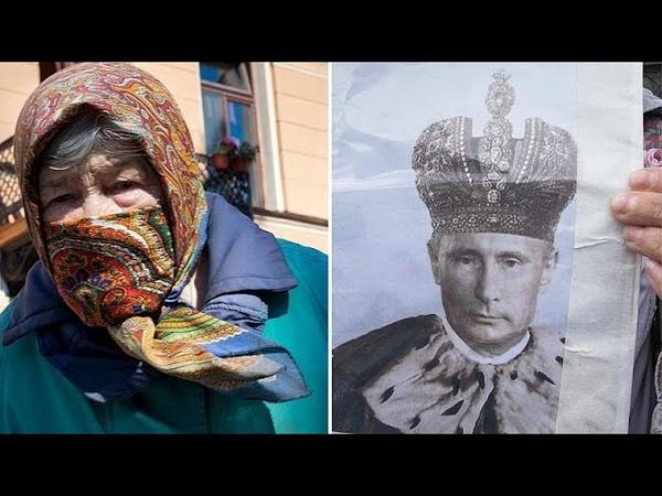 Забота о пенсионерах или о Путине КУБ