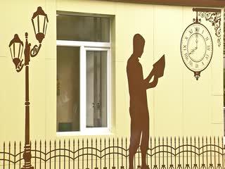 Очень красиво, стильно, поэтично  так отзываются серовчане о новом фасаде Центральной городской библиотеки
