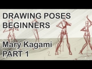 How To Draw Poses- Mary Kagami Part 1