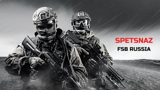 SPETSNAZ FSB RUSSIA