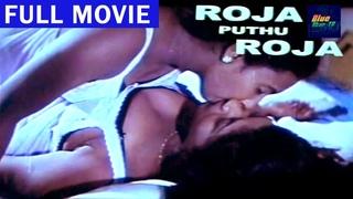 Roja Puthu Roja Full Length B Grade Glamour Movie - Tamil Romantic Movies Full Length