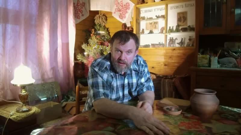 Травовед О селекции картофеле и советской армии Рассказывает Моряков Сергей Викторович