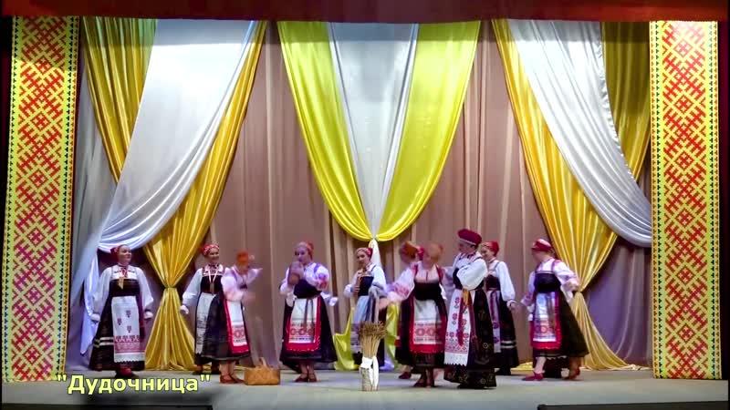День народного единства Ансамбль песни и пляски Шондiбан Коми пермяцкий этнокультурный центр