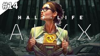 Half-Life: Alyx - полное прохождение в VR | часть #14
