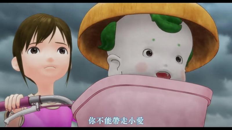 Приключения мальчика Тофу / Tofu kozo